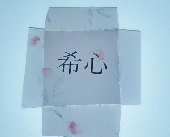 japanese cut corners