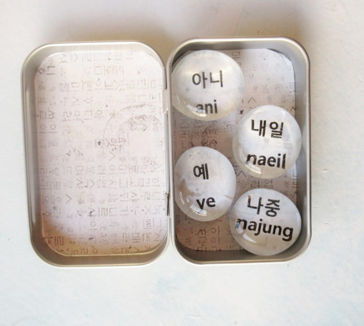 korean magnet inside